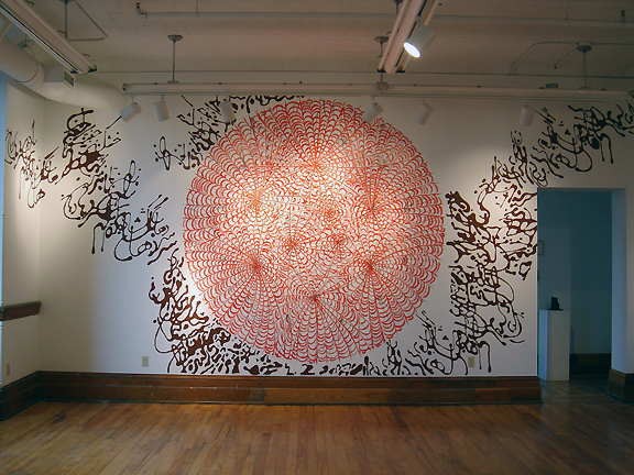 Site specific installations by artist Soheila Esfahani